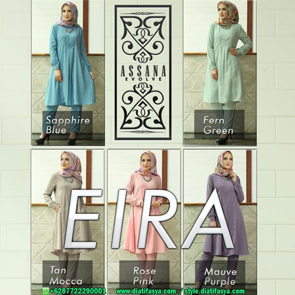 eira by assana evolve online distributor brand
